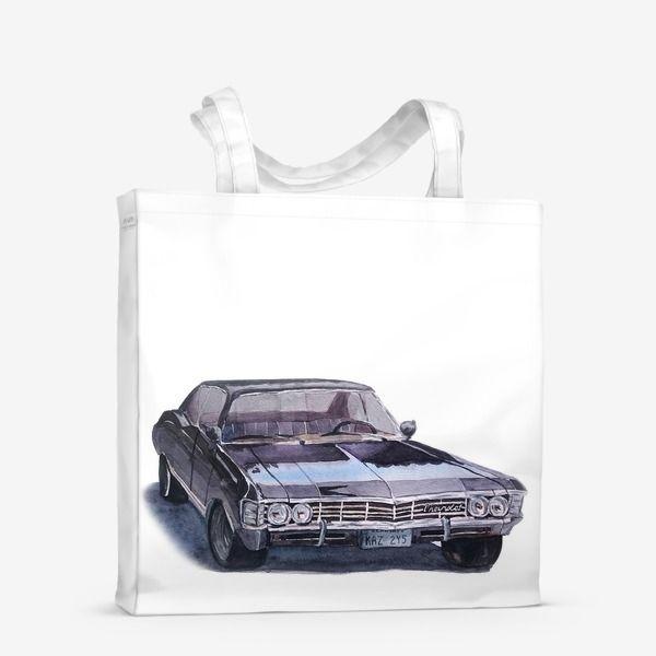 Сумка «Ретро машина Шевроле Импала 1967» / Chevy Impala 1967 bag (Supernatural)