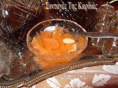 Quince Spoon Sweet (Kydoni Glyko) - Γλυκό κουταλιού κυδώνι
