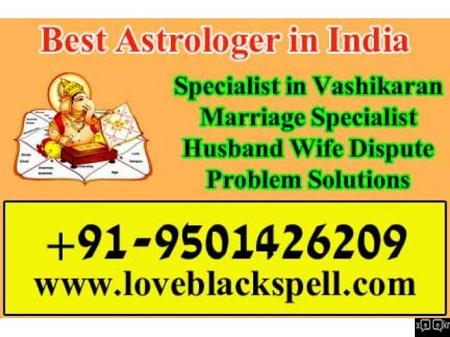 Love Vashikaran Black Magic /  Specialist astologer / Ashok  kumar  +91-9888629704