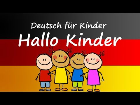 Deutsch Lernen Mit Mnemotechnik Videokurs Fur Kinder Youtube German Words Words German Language