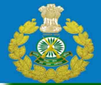 Indo-Tibetan Border Police Recruitment 2016 - itbpolice.nic.in - 570 Inspector, Assistant Commandant, Veterinary Officer,ITBP 2016 Jobs Notification