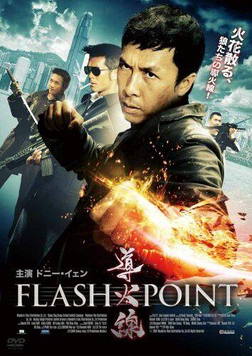 Donnie yen - action movie