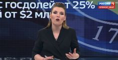 """Russia's state television channel seems to be happy with President Donald Trump's decision to not enforce sanctions against Russia that were overwhelmingly approved by both houses of Congress. Julia Davis, who runs the Russian Media Monitor website, reports via Twitter that Russian TV show host Olga Skabeeva on Tuesday was positively gushing about the White House's decision to not enforce new sanctions against her country. """"Seemingly, Trump is ours again,"""" said Skabeeva, according to Davis'…"""