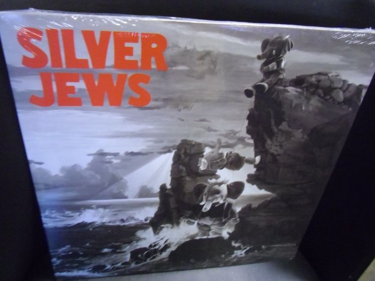 Silver Jews Lookout Mountain Lookout Sea LP NEW vinyl [Stephen Malkmus]