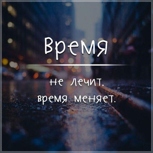Pin Von Maylea Weibel Auf Vsyakoe Raznoe Russische Zitate Spruche Russische Spruche