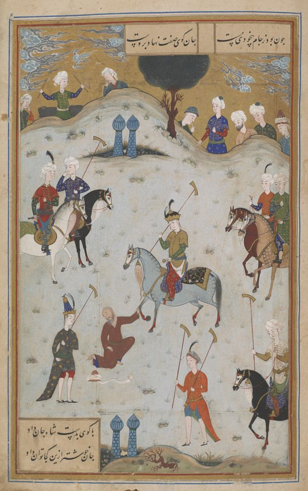 The Dervish and the Shah on the Polo Field: A Scene in a Polo Field - Folio from a Guy u chawgan (The ball and the polo-mallet) by Arifi (d. 1449): The dervish and the shah on the polo field: A scene in a polo field   Manuscript folio  Calligrapher: Shah Mahmud Nishapuri  Safavid period, late 16th century  Opaque watercolor, ink and gold on paper (7 11/16 x 4 13/16 in)