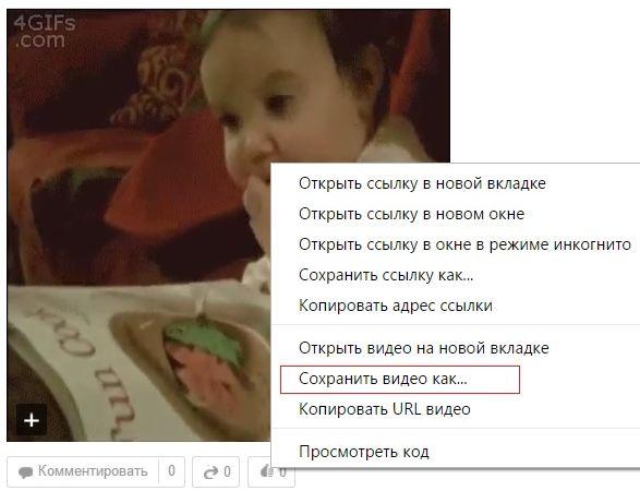 сообщение Miss_SV : Не хочу быть чайником 18 (11:51 24-02-2017) [3731083/409433526] - Почта Mail.Ru