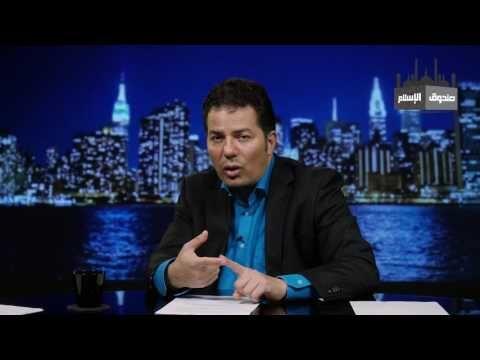 صندوق الاسلام 74 : متناقضات القرآن : الزنا الحلال والزنا الحرام في القرآن