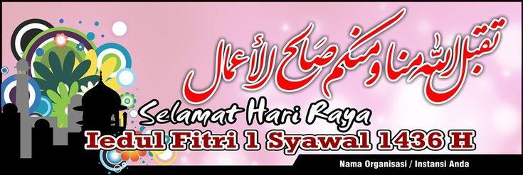#04-Banner Spanduk Iedul Fitri 3mx1m Vector CDR JPG High Resolution - Masbadar 1 Syawal 1436 H - 2015