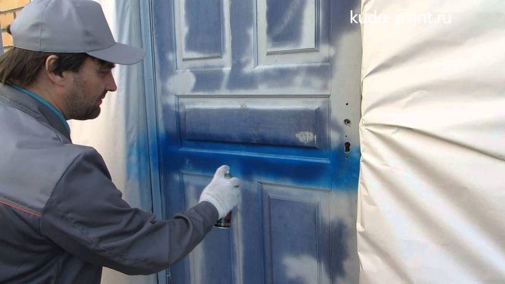 KUDO. Как покрасить дверь аэрозольной краской.