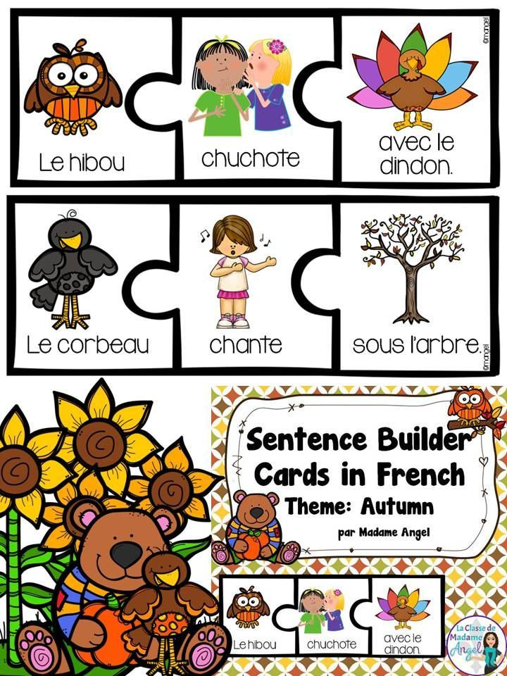 Great literacy center in French!  Cut apart the puzzle pieces and students can make a variety of sentences that are grammatically correct - lots of fun!