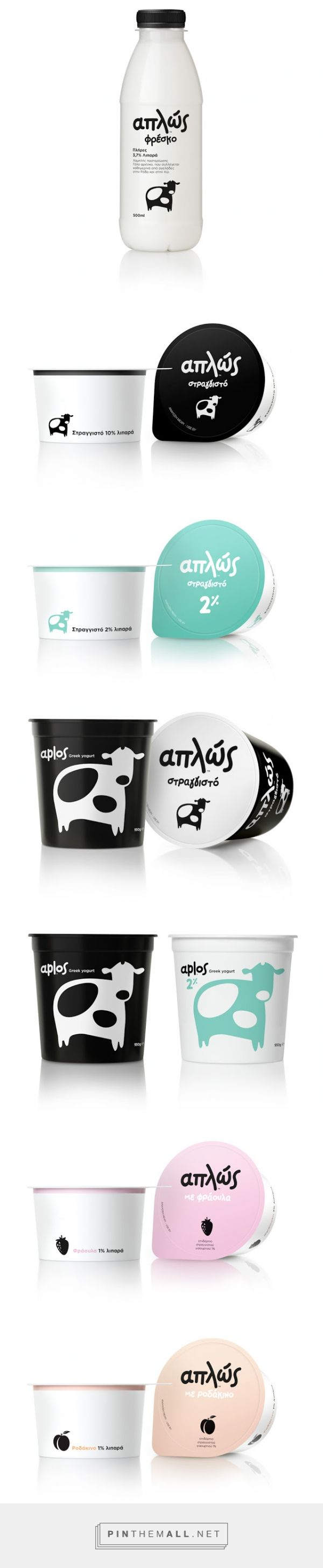 Aplos #dairy product #packaging designed by mousegraphics - http://www.packagingoftheworld.com/2015/03/aplos.html