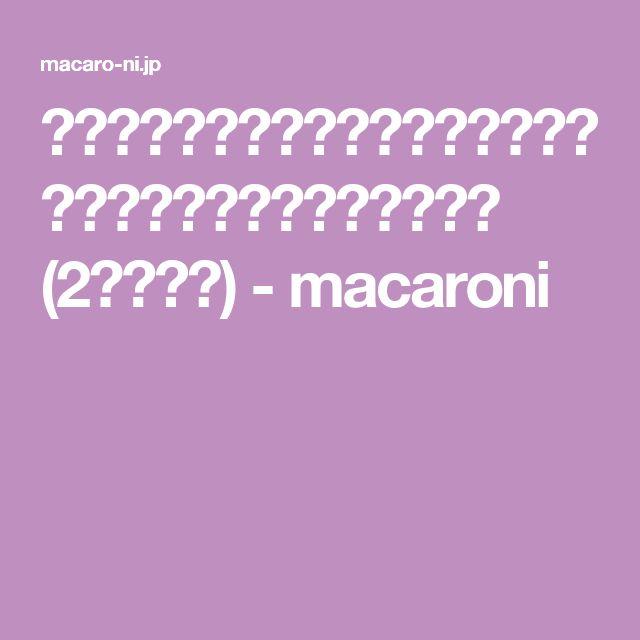 牛乳を使う代用「生クリーム」の作り方!濃厚パスタもお手のもの! (2ページ目) - macaroni