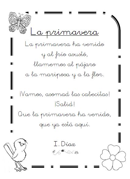 "Poema ""La primavera"", de I.Díaz"
