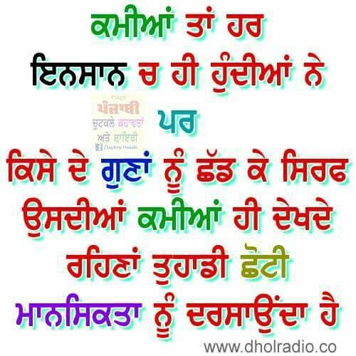 Pin By Kuldeep Gill On World Best Punjabi Thoughts