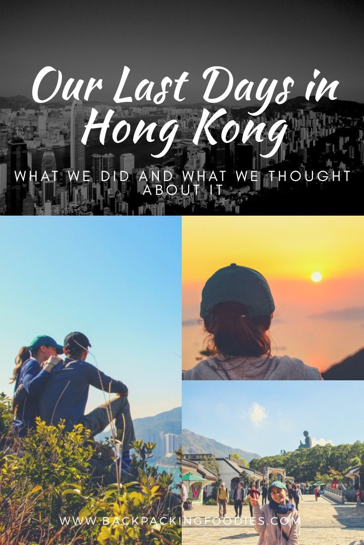 A post about what our last days in Hong Kong consisted of, including what we thought about each activity and Hong Kong in general.