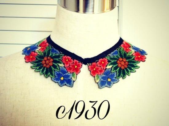 Vintage collar