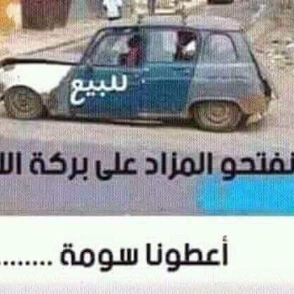 voiture de luxe au maroc #casablanca #casa #location #voiture...