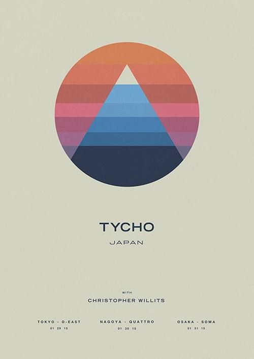 Tycho Asia / Australia Digital Graphics » ISO50 Blog – The Blog of Scott Hansen (Tycho / ISO50)