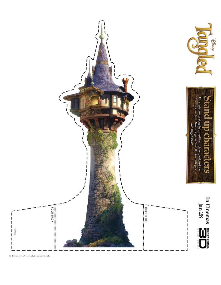 TANGLED Castle printable game