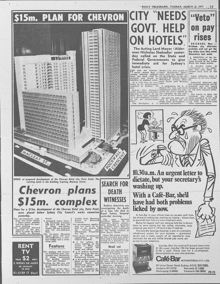 Chevron Hilton Hotel Sydney