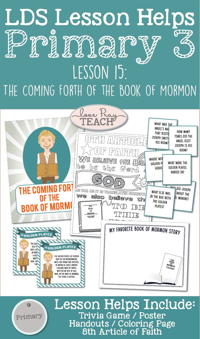 primary 3 ctr chapter 15 lesson helps the coming forth of the book of mormon - Coloring Pages Primary Lessons