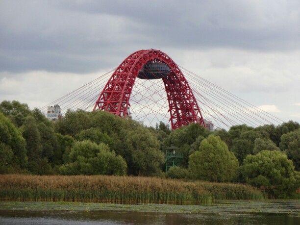 Радужный мост