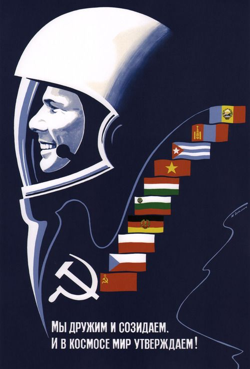 Soviet Space Era propaganda poster (1960s) Text: We are friends and in space we create peace!