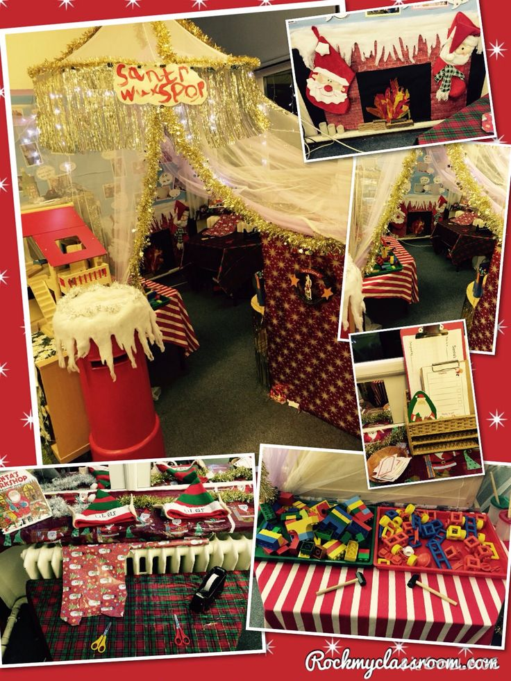 Santa's Workshop  | Rock My Classroom