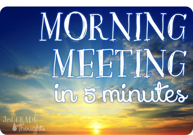 Morning Meeting in 5 Minutes - 3rd Grade Thoughts