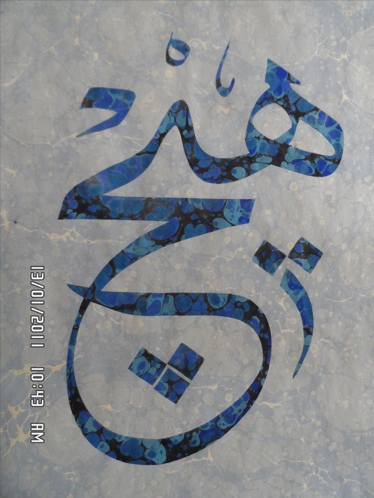 Enver Bekkaya ''HİÇ'' yazılı akkase ebru