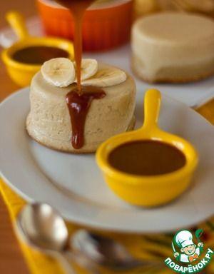 Банановый пудинг с карамельно-сливочным соусом