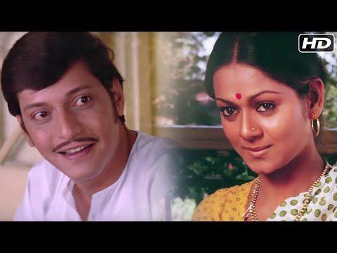 Gori Tera Gaon Bada Pyara (HD) | Chitchor | Amol Palekar, Zarina Wahab |...