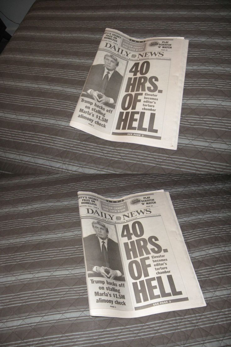 donald trump: 1999 New York Daily News Newspaper / Donald Trump -> BUY IT NOW ONLY: $5.0 on eBay!
