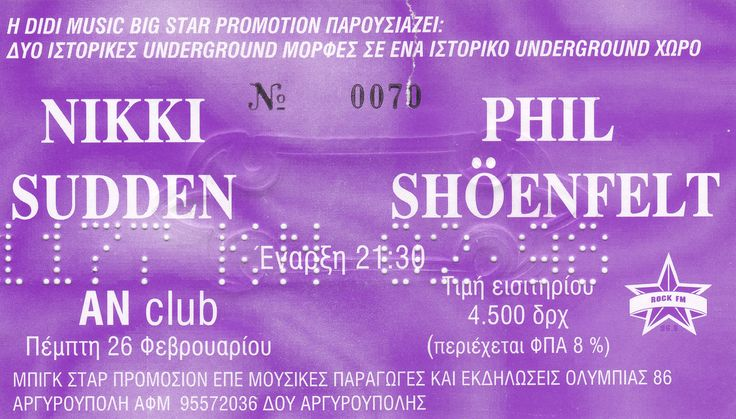 NIKKI SUDDEN-PHIL SHOENFELT 26-2-1998 AN CLUB