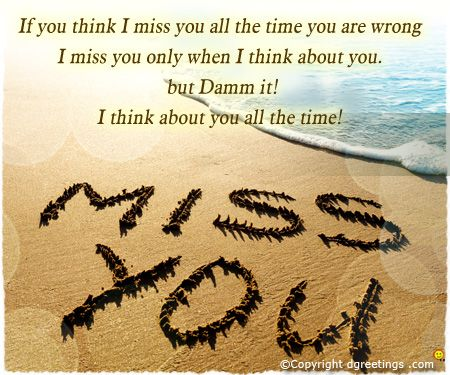 Send this card to someone you really miss!