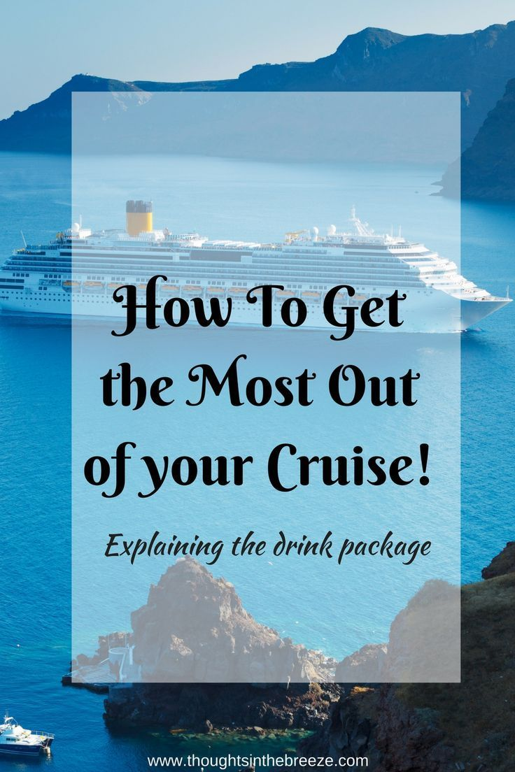 how to get the best value out of your cruise