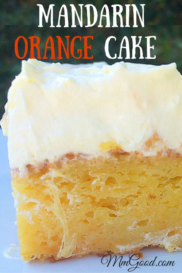 A wonderful homemade cake using boxed cake mix and mandarin oranges. The frosting is made with cool whip and pineapple! This is a dense yet light cake that is perfect for spring and summer...Easter won't be the same without it. Let me know how you liked this recipe!   www.MmGood.com