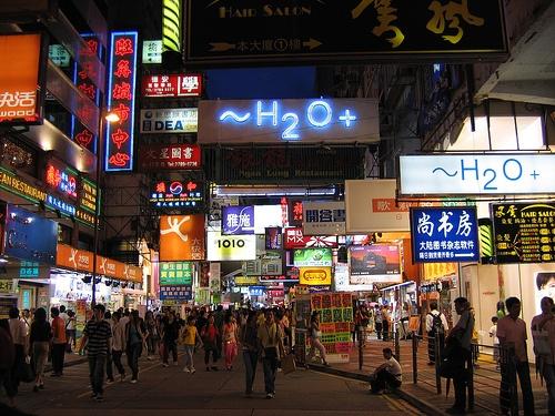 Mongkok Ladies Market - Hongkong