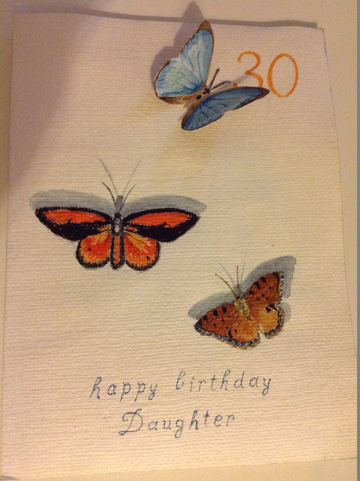 Birthday card cover - just for fun (butterflies), by Gayner Vlastou