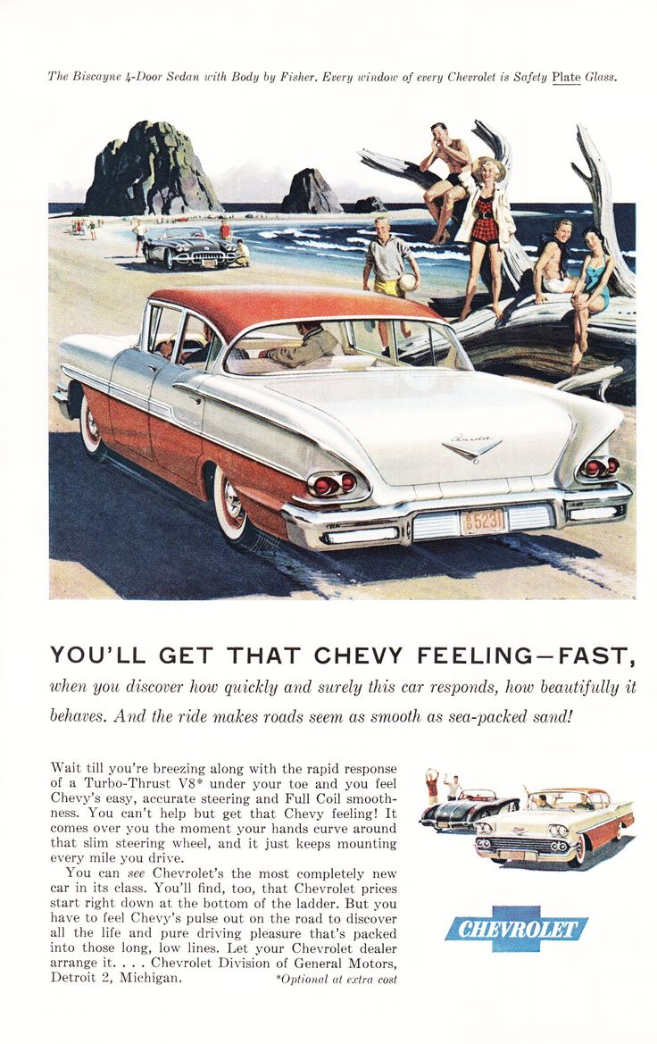 1958 Biscayne Sedan. My first car, but turquoise and white