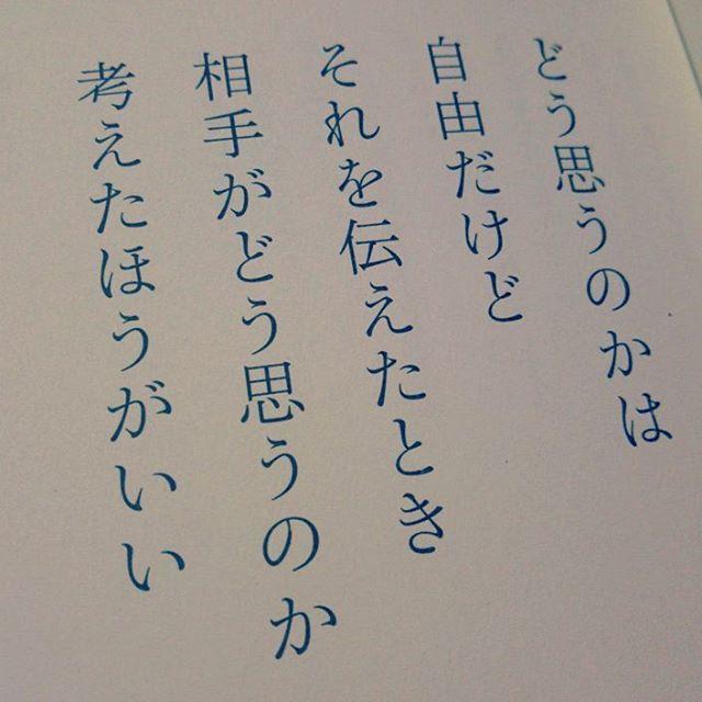 田口久人さんの「そのままでいい」ずっと読みたくてやっと買えた!! ゆっくり読みます. 素敵な言葉ばかりで. #そのままでいい #田口久人 #素敵な言葉 #176の言葉 #ずっと読みたかった本 #やっと買えた #discover