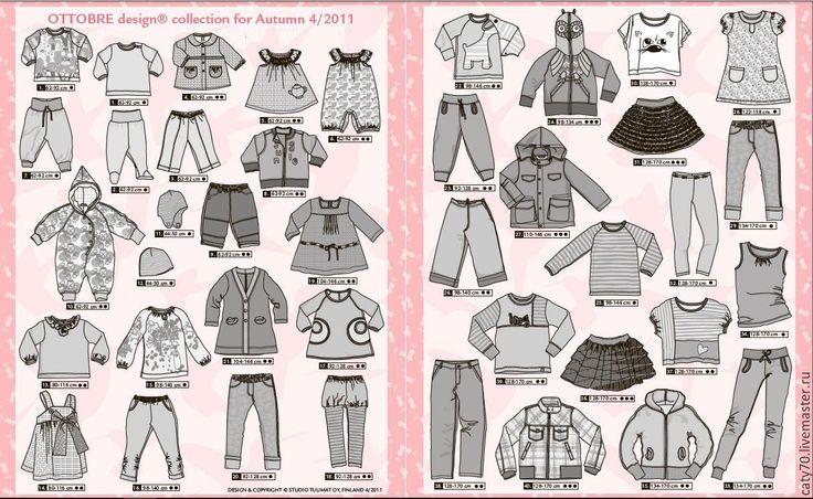 Купить № 1/2012 (RUS) Журнал OTTOBRE Kids - журнал мод, мода для детей