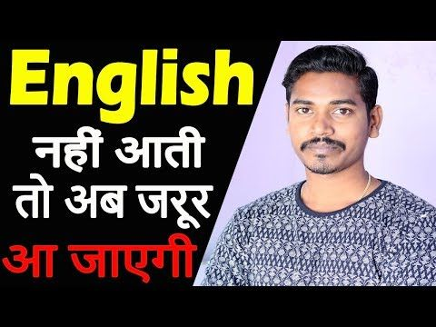 Best App to Translate English to Hindi | Offline Dictionary | U-Dictionary App Review