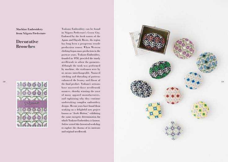 Introducing Japanese handicraft works -Tsukano Embroidery: Yurio Seki's Designs and Patterns