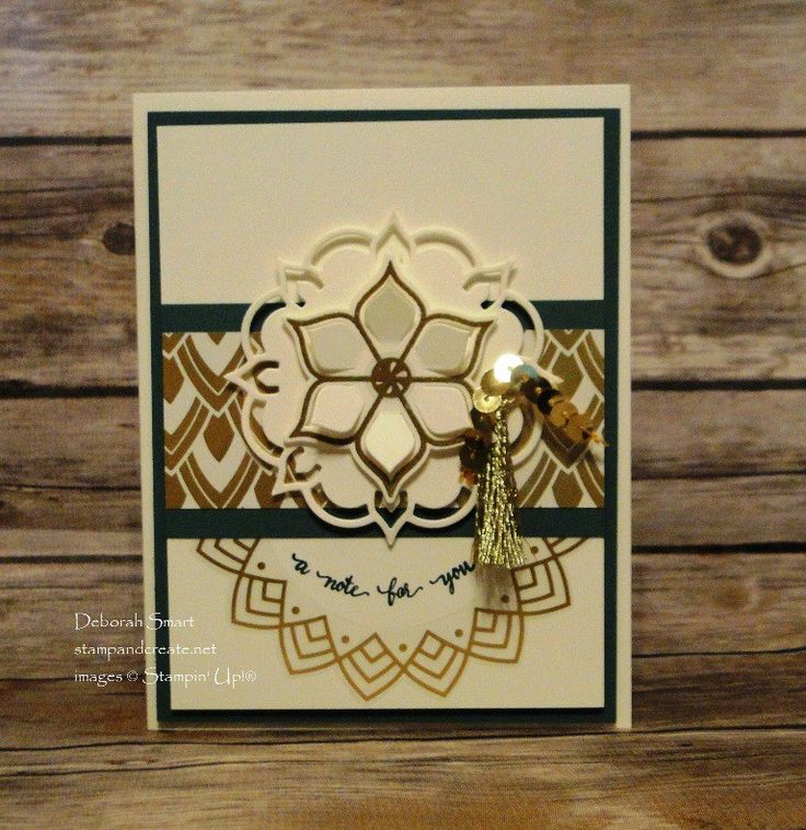 Metallic Embellishments Challenge for the Paper Craft Crew.  I love this new Eastern Palace Suite of Products