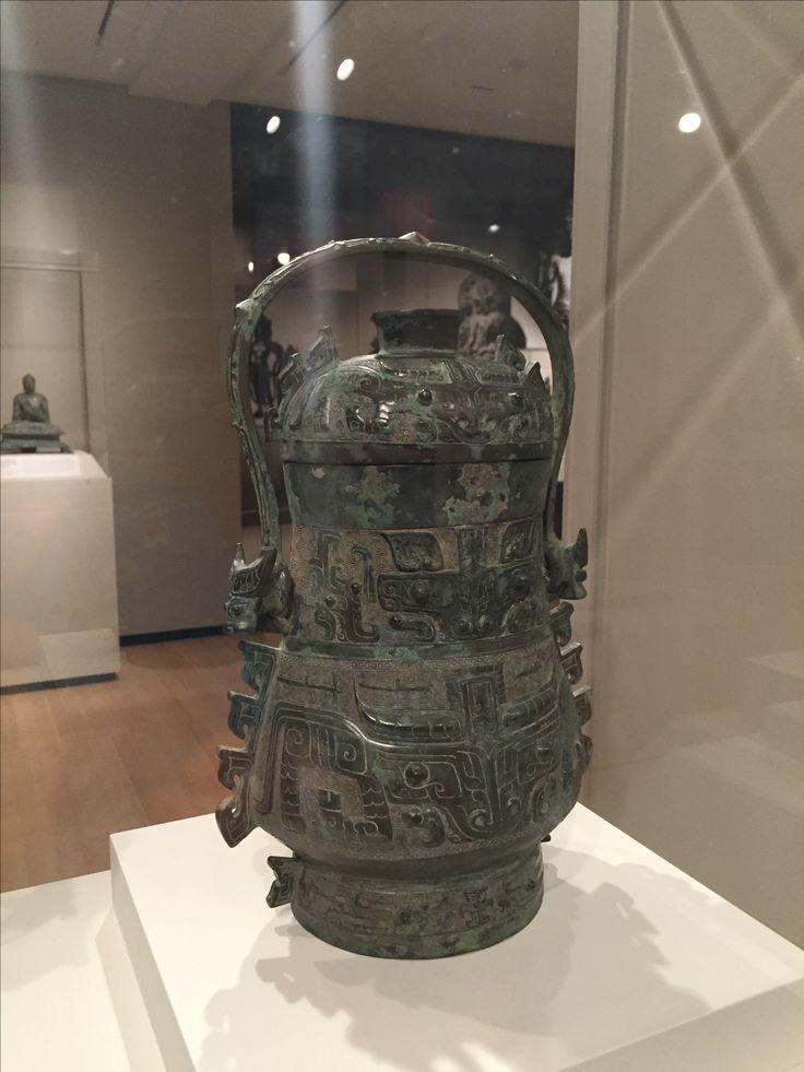 Wine Vessel: You, Western Zhou period, North China, ca. late 11th century BCE, Asia Society