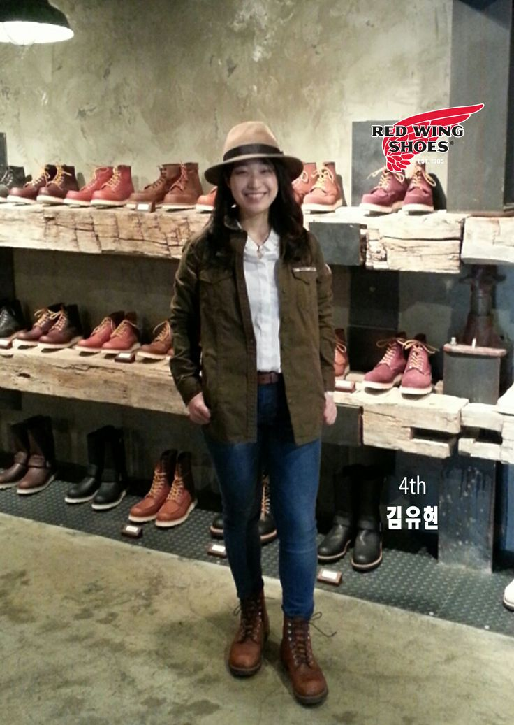 코디네이션 컨테스트 4등 수상자 김유현 님 코디컷 입니다.진심으로 축하 드립니다.