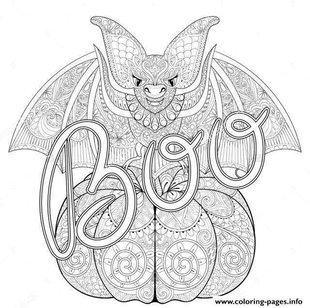 bat mitzvah coloring pages - photo#24