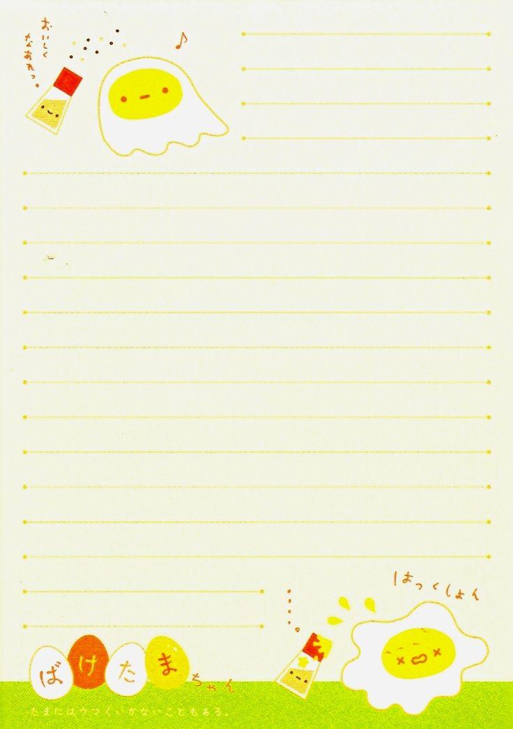 rainbow friends kawaii colorful memo printable note or memo